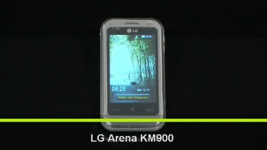 Viel hilft viel - beim LG KM900 Arena trifft dies in vollem Umfang zu. Zum Glück hat der Hersteller es geschafft, die vielen Funktion in eine intuitive und optisch ansprechende Oberfläche zu integrieren.