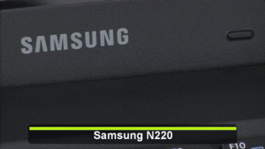Das Netbook mit 10,1-Zoll-Bildschirm überzeugt im Test mit mattem Display, sehr guter Tastatur und hervorragenden Akkulaufzeiten.