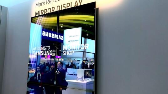 Samsung: Mirror Display
