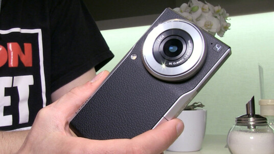 Panasonic Lumix CM1 im Hands-on.