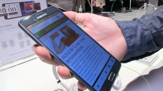 Welche Neuerungen bietet das Galaxy Note 4? Das Hands On von netzewelt liefert die Antwort.