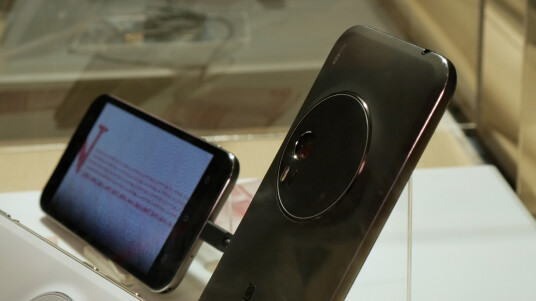 Asus Zenfone Zoom im Hands-on - Videothumb