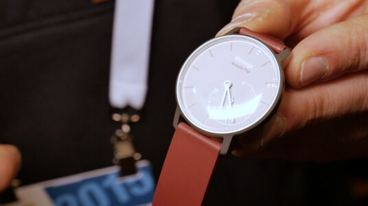 Withings Acitivité Pop im Hands-on - Videothumb