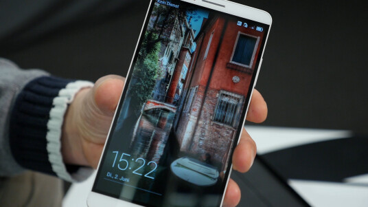 Huawei Ascend Mate 7 Videoteaser