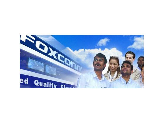 Selbdarstellung des Zulieferers auf der Homepage von Foxconn