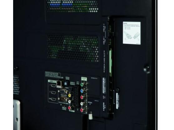 lg 42 le 7500 lcd fernseher mit vielen multimedia extras im test netzwelt. Black Bedroom Furniture Sets. Home Design Ideas