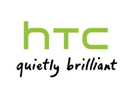 Mit seiner ersten Patentklage gegen Apple hat HTC keinen Erfolg bei der ITC.