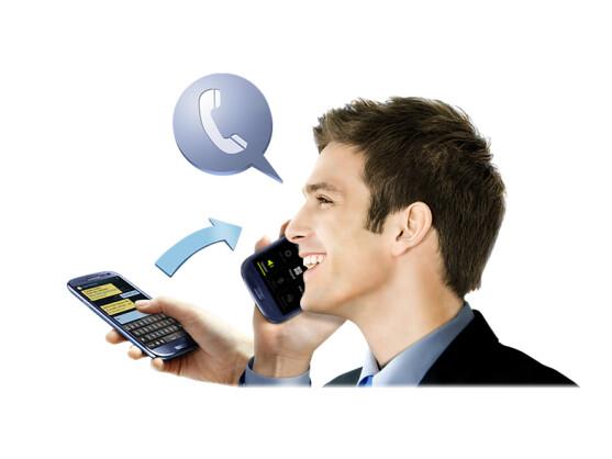 Direct Call ermöglicht es, den Gesprächspartner mit einer Bewegung aus einer SMS-Konversation heraus anzurufen.