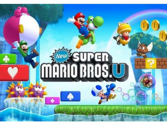Ganze 35 Spiele warten zum Wii U-Launch auf Spielbegeisterte.