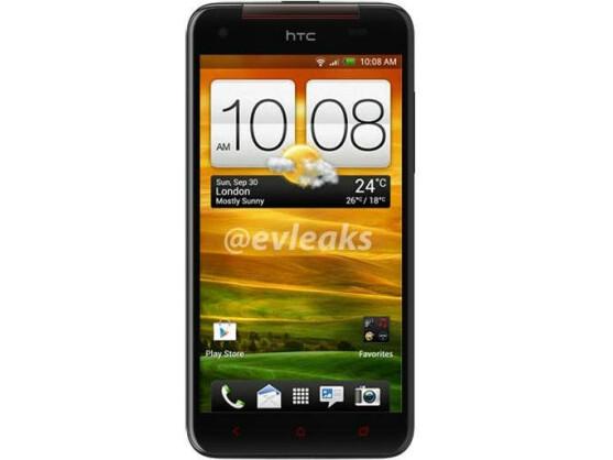 Beim HTC Deluxe soll es sich um die europäische Variante des HTC J Butterfly handeln.