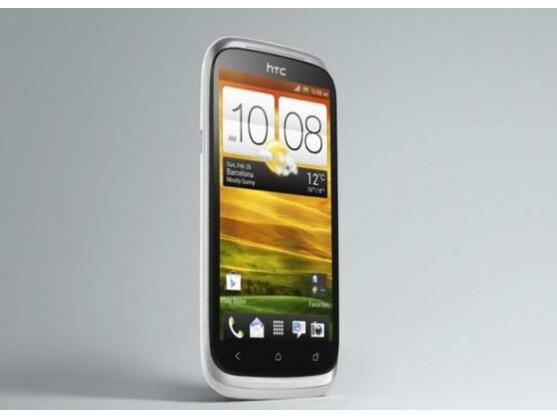 HTC Desire X heißt das neue Smartphone des taiwanischen Herstellers.