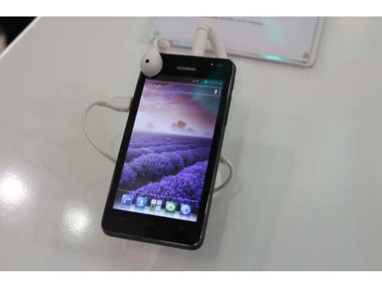Das Huawei Ascend G600 ist ab sofort im Handel erhältlich.