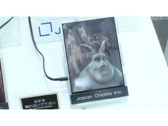 Japan Display hat einen Bildschirm mit papierähnlichen Qualitäten entwickelt.
