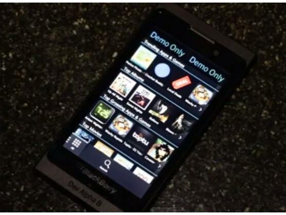 Die neue BlackBerry World bietet mehr Inhalte und eine neues Design.