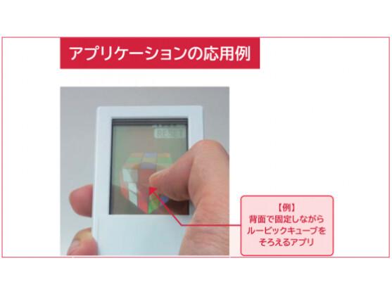 NTT Docomo hat einen durchsichtigen Touchscreen entwickelt.