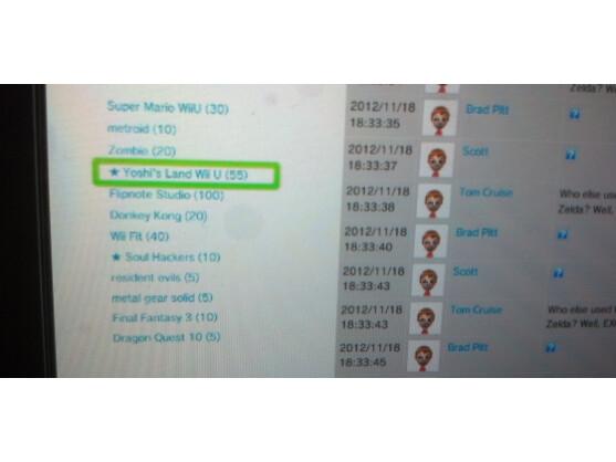 Nutzer Trike hat im Admin-Bereich der Wii U Hinweise auf noch geheime Titel für die Konsole gefunden.