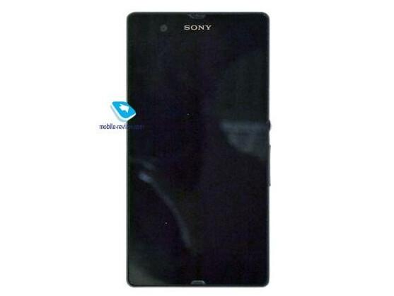 Die russische Webseite Mobile Review will einen Prototypen des Sony Xperia Yuga getestet haben.