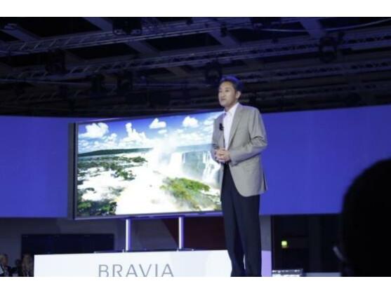 Sony hat auf der IFA einen neuen 4K-Fernseher enthüllt.