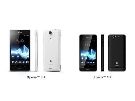 Sony hat zwei neue Xperia-Modelle vorgestellt.