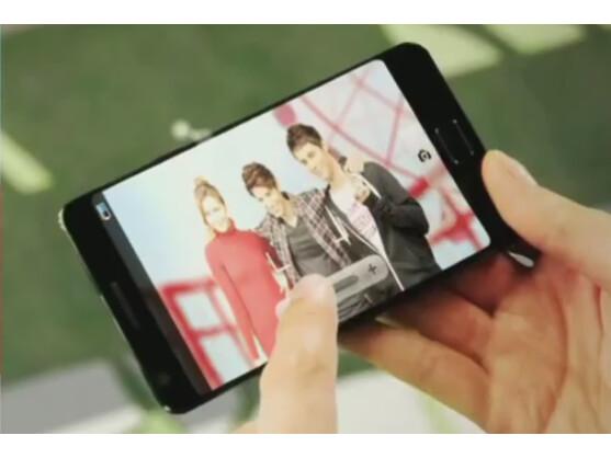 Ein unbekanntes Smartphone aus einem Samsung-Spot: Ist das das neue Galaxy S3?