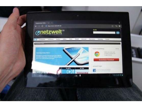 Bringt Sony zum MWC einen Nachfolger des Xperia Tablet S auf den Markt?