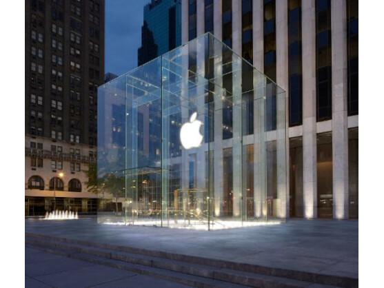 Apple wurde Opfer eines Hacker-Angriffs.