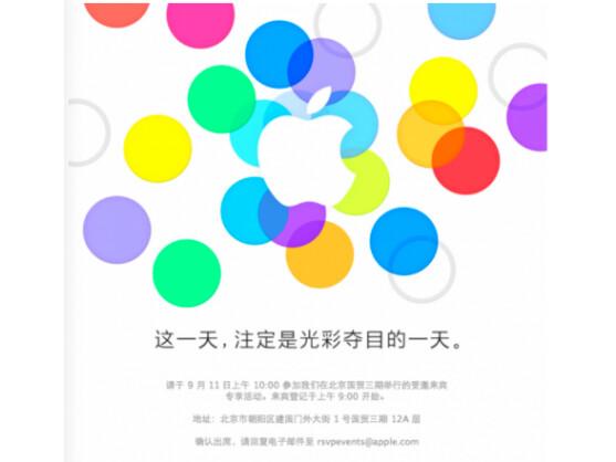 Event in China? Nur 24 Stunden nach dem USA-Event hat Apple chinesische Medien eingeladen.