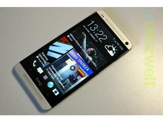 Das HTC One erfreut sich großer Beliebtheit.