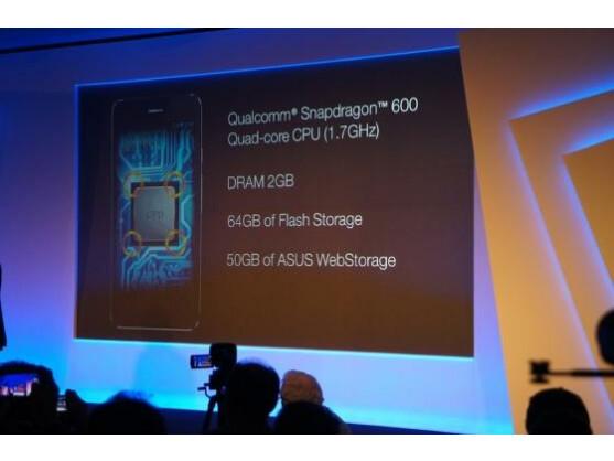 Neben dem 64 Gigabyte großen Flashspeicher bietet Asus auch weiteren Speicherplatz in der Cloud.