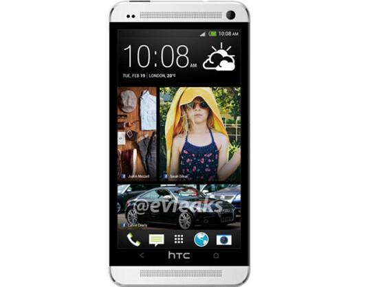 Der Twitter-Nutzer Evleaks hat ein Bild gepostet, dass das HTC One 2013 zeigen soll.