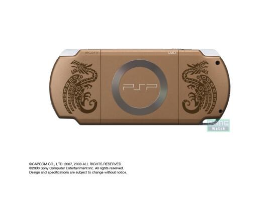 Die PSP-Rückseite im neuen Gewand.