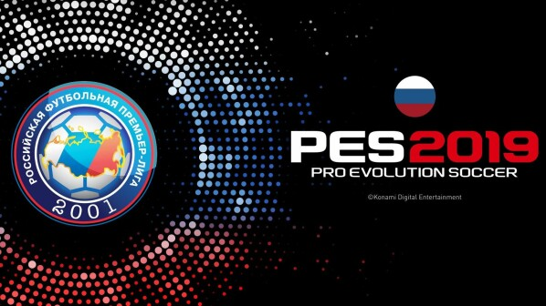 PES 2019: Licenses for leagues and clubs in the overview