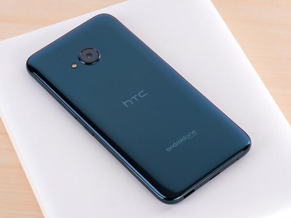 HTC U11 Life: Rollout von Android 9 Pie in Deutschland gestartet
