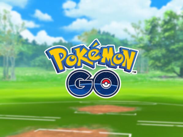 Pokémon GO: Neues Update überarbeitet die Trainerkämpfe im Spiel