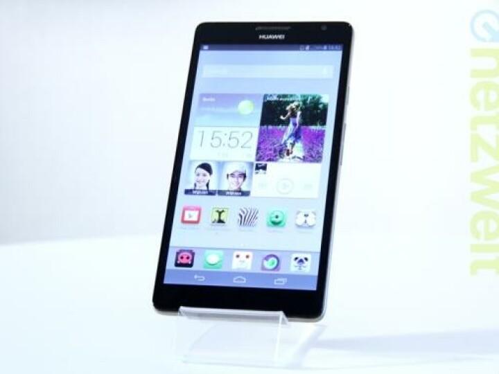 Der Bildschirm des Huawei Ascend Mate misst in der Diagonalen 6,1 Zoll.