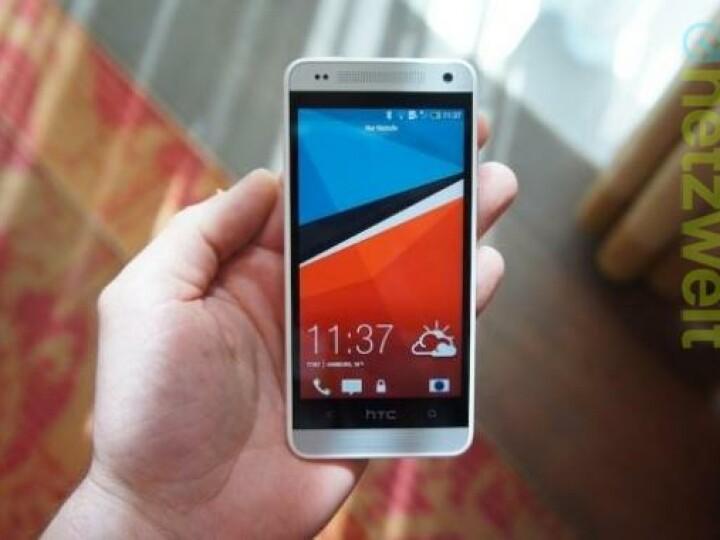 Das HTC One Mini ist der kleine Ableger des HTC-Topmodells One.