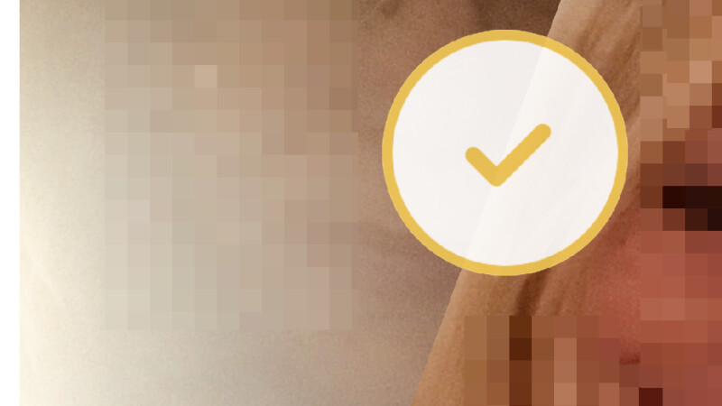 Online-Dating-E-Mail-Fehler