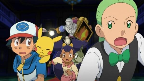 Pokemon Erstausstrahlung